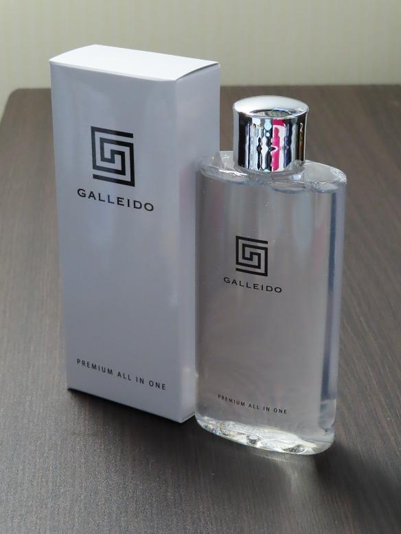 ガレイド オールインワン化粧水 容器