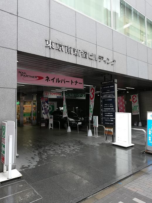 MEN'S TBC新宿本店入口