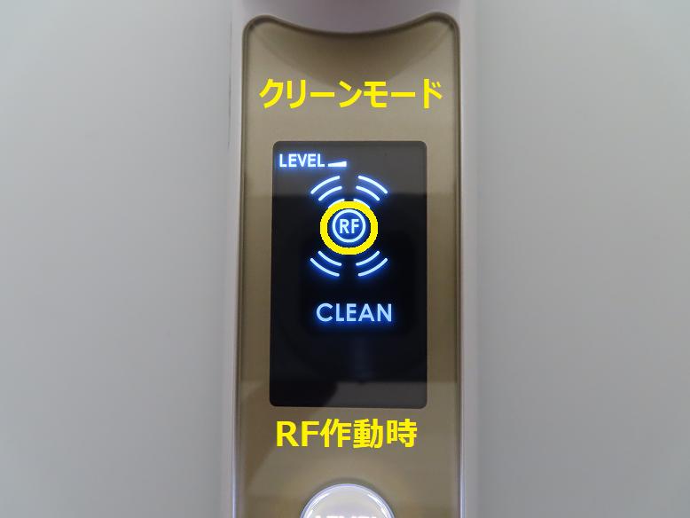 ヤーマン フォトプラス EX クリーンモード RF