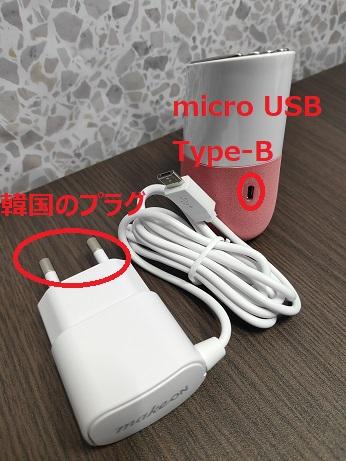 メイクオン スキンライトセラピー2 micro USB Type-B